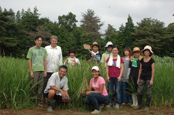 research group in japan